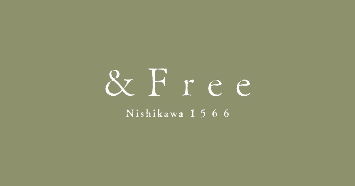 マットレス SA/SG|& Free|西川公式サイト